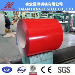ASTM AISI JIS EN G550 0.40*1250 Ral 9003 PPGI Prepainted Galvanized Steel Coil