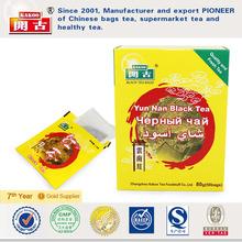 Kakoo Chinese Instant Black Tea Powder