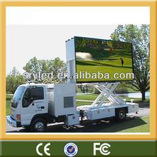 alibaba cn !!!!!mobile p10(ph10) dip rental Van/vehicle/car/trailer/truck advertising mobile led display