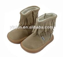 latest girl sand color warm tassel kid boots