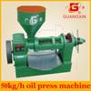 /product-gs/1-ton-samll-sunflower-oil-press-machine-1553082066.html