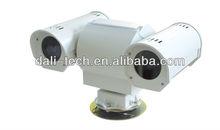 S660-3-40PT middle range camera surveillance system