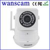 Outdoor Waterproof Full HD 720P Megapixel Camera Infrared Night Vision Network CCTV Camera