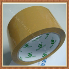 China manufacturer cheap acrylic packing tape with high quality