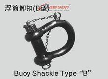High Quality Mooring Buoy Shackle Type B