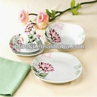 porcelain dinneware brands, design your own porcelain dinnerware, exclusive porcelain dinner set