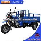 cargo new 200cc trike chopper