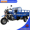 cargo new 200cc trike chopper