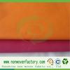 High quality polypropylene fabric nonwoven spunbond