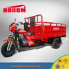 Double spring front shock absorber tricycle three wheel motorcycle for cargo