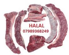 Halal Lamb Skirt