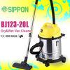 hepa dust bag with sofa brush & electric motor garden vacuum cleaner