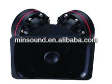 HS200-02 200W Vehicle Horn Police Siren Speaker Neodyminum High Power 8 ohm car speaker