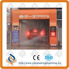 FD-1250, car wash supplier,FD touchless car wash machine series