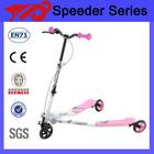 2013 best 3 wheeled moped cheap in aodi in china