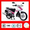 China Chongqing cheap on road motorcycle corporation