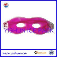 gel eye glasses