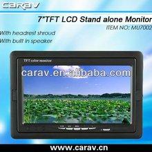 "cheap 7"" AV Receiver lcd Monitor with DVR Function(MU7002)"