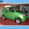 2014 new hot sale electric car made in China