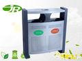 imagen reciclables de basura