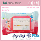 Vaginal Wash Wipes/Wipe Away Odor-Causing Bacteria Wipes/ Cleaning Wipes