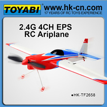 2.4G 4CH middle size rc plane rc helicopter rc toy from toyabi