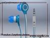 Top quality! mobile phone universal customized earphones