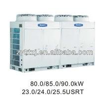 Energy saving DC inverter Gree VRF ac