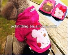 Wholesale MOQ 100 Pcs Pretty Princess Jumpsuits Pet Clothes Dog Clothes Pet Products