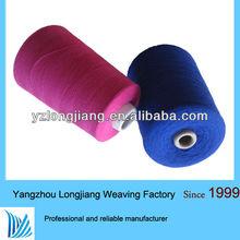 30% di lana merino 70% acrilico filato misto