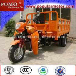 Popular China New Model Water Cool 250CC Cargo Four Wheel Motorcycle For Sale