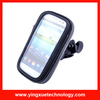 Bike Mounted Waterproof Case for I9300