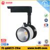 led clothing light 20w cob track light high brightness warm whiter light