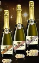 ITALIANA PRESTIGE - NATURAL SPARKLING WINE