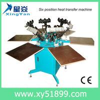 2015 hotest 4 colors manual screen printing machine /Serigrafia manual de 4 cores de transferencia de calor da maquina maquin