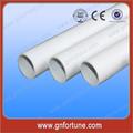 عالية الجودة المواد العازلة للأنابيب البلاستيكية