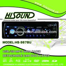 TOP universal car radio for mitsubishi lancer