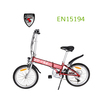 20 inch smart folding kids mini electric bike with EN15194