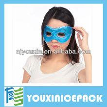 Gel Face Mask For Beauty