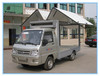 foton forland mini mobile fast food truck
