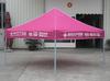 Cheap Outdoor Aluminum folding Tent 2*2M