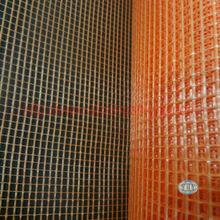fiberglass wire mesh netting