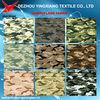 T/C 65/35 200gsm, 240gsm custom fabric printing camouflage