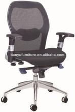 plastic mesh chair/hot sale mesh chair/mesh desk chair