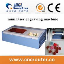 cnc mini metal laser engraving machine