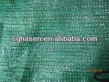 HDPE Shade Net,Shade sail,Shade mesh