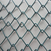 discount chain link fence