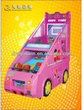 2013 hotest DARDONWIN animation simulator coin operated street arcade the gun basketball shooting machine