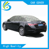 car dust covers