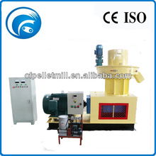 (Direct selling) 1-1.5T/h elegant shape wood pellet production line
